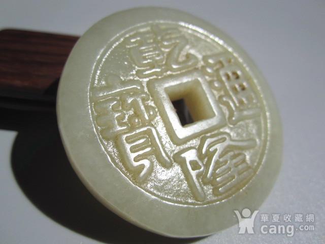 民国时期 老和田玉 风化纹清晰 润度极佳 钱币 51.4x8.7mm图5