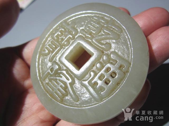 民国时期 老和田玉 风化纹清晰 润度极佳 钱币 51.4x8.7mm图4