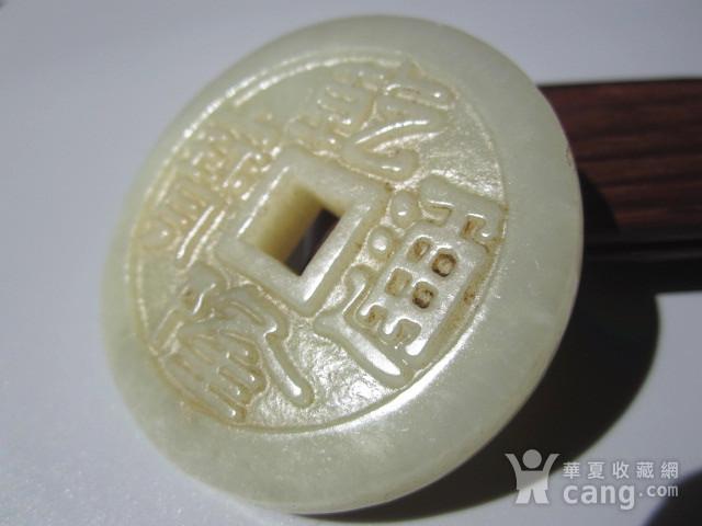 民国时期 老和田玉 风化纹清晰 润度极佳 钱币 51.4x8.7mm图8