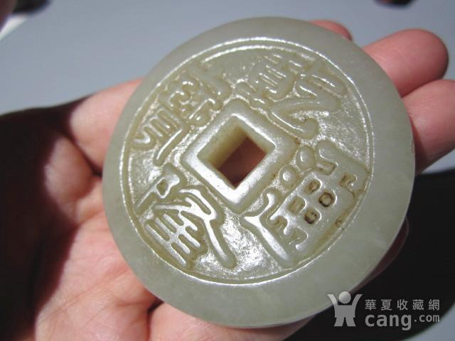 民国时期 老和田玉 风化纹清晰 润度极佳 钱币 51.4x8.7mm图10