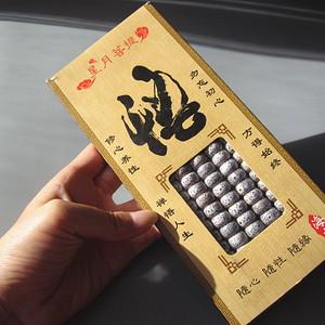 精品 海南籽 星月菩提子 高密 顺白 正月8x12mm