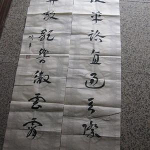 北京老书法家,四尺对联佟韦作品
