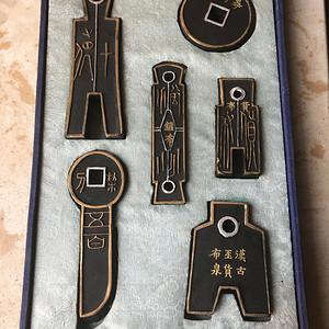 刀币形状老墨一盒