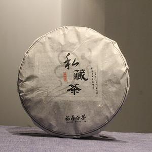 2017头春*大叶茶6饼