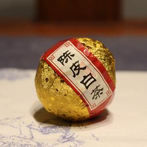 2014陈皮老白茶两斤装