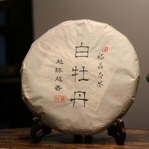 2013头春高山牡丹7饼装