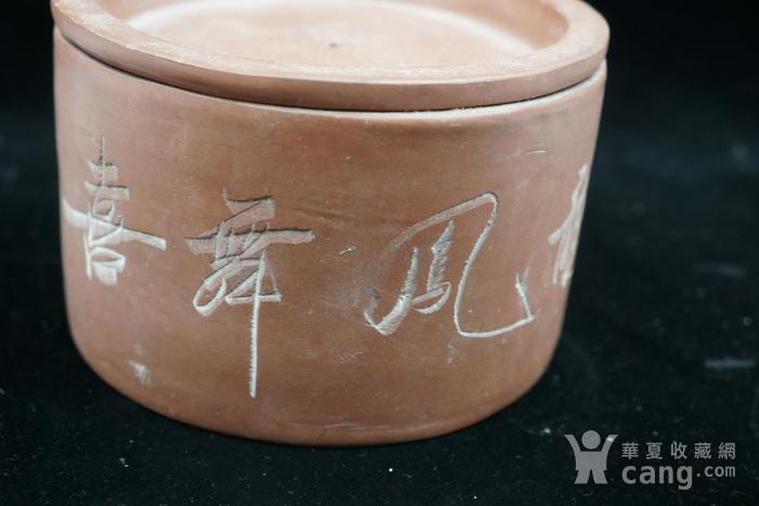 回流的  183 文革紫砂器书画合盖罐 有制款章印记 图2