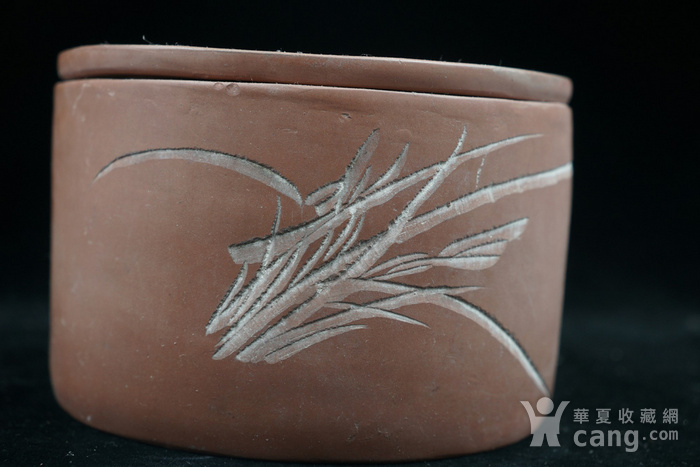 回流的  183 文革紫砂器书画合盖罐 有制款章印记 图4