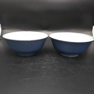 霁蓝釉碗 一对