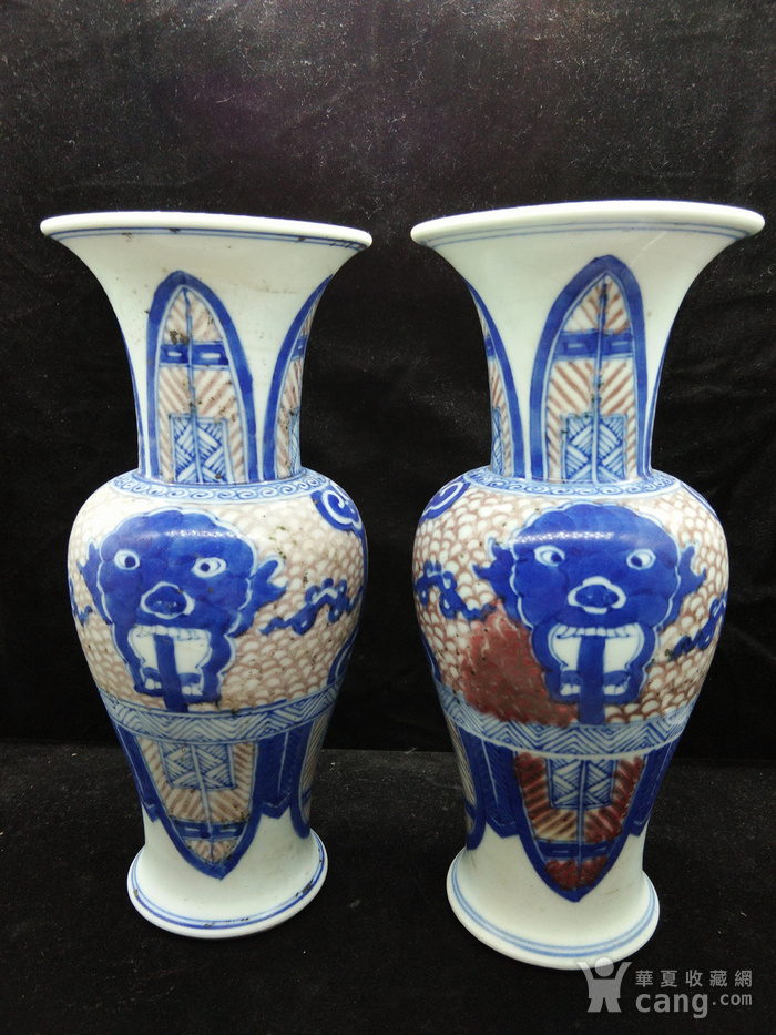 青花瓶图1
