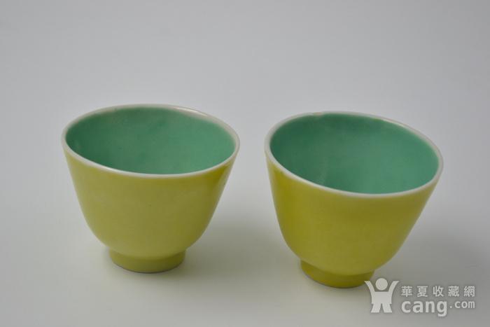 清光绪黄釉回流茶杯一对图2