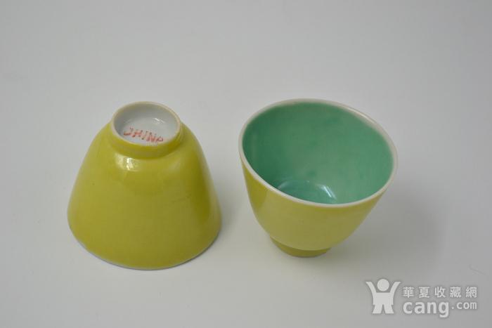 清光绪黄釉回流茶杯一对图3