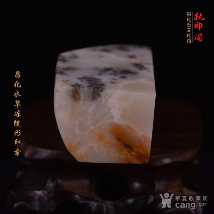 昌化水草冻石印章图8