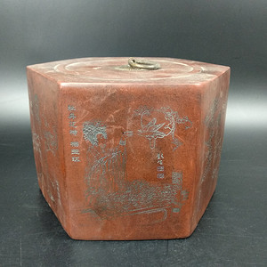 旧藏回流紫砂茶叶罐