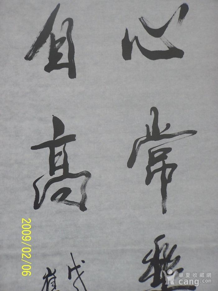 已故著名书法家崔国荣行书对联图2