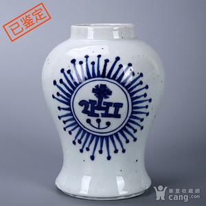 清康熙  青花三位一体基督教教图案鸡腿瓶