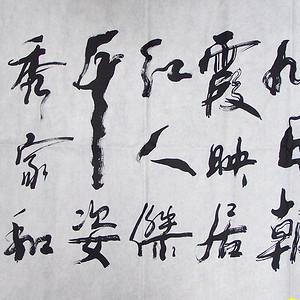 已故著名书法家崔国荣4尺行书横幅中堂