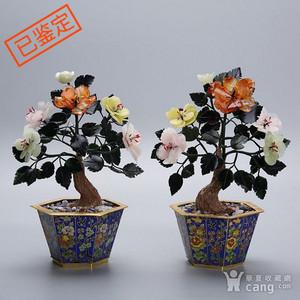 景泰蓝 玉 玛瑙 芙蓉石 水晶花卉盆景一对
