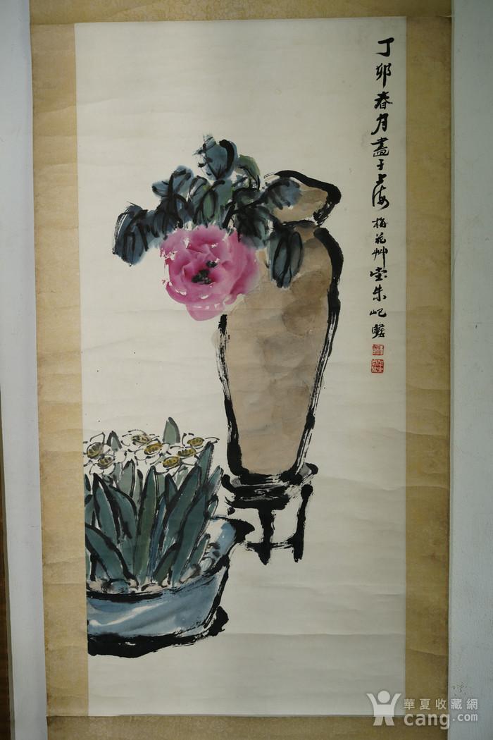 回流文革时期出去的老字画沪上名家朱屺瞻图4