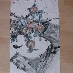 山东老画家张宝珠作品。86  49厘米
