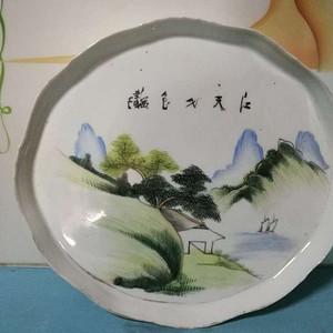 民国青绿山水茶盘