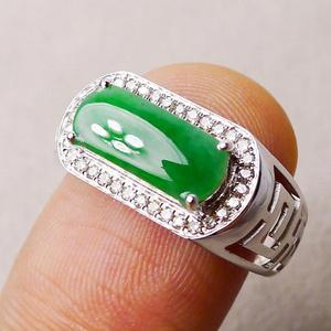 正阳绿钻戒!18K金镶34钻石天然A货翡翠老坑种满阳绿戒指