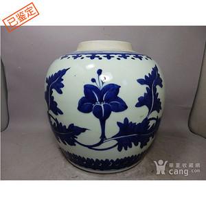 乾隆牡丹缠枝青花绘画罐