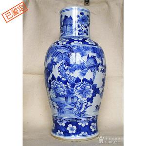 清中期  五伦图青花大瓶