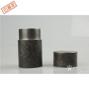 日本回流石泉款刻竹诗文锡罐
