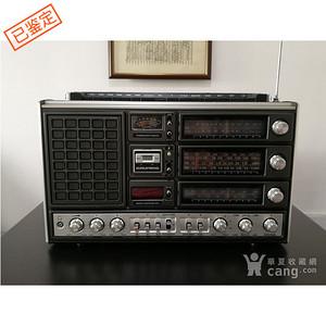 德国根德Grundig卫星3000全波段收音机