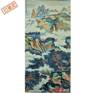 欧美回流 吴湖帆精美手绘设色纸本山水画大立轴