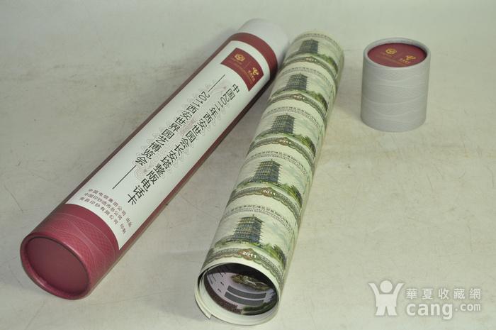 2011年西安世园会纸钞电话卡收藏品两套图3