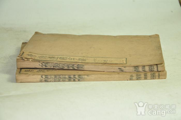 日本旧书 唐诗选国字解两册图3