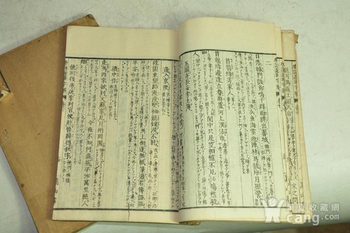 日本旧书 唐诗选国字解两册图7