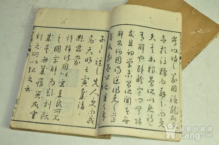 日本旧书 唐诗选国字解两册图9