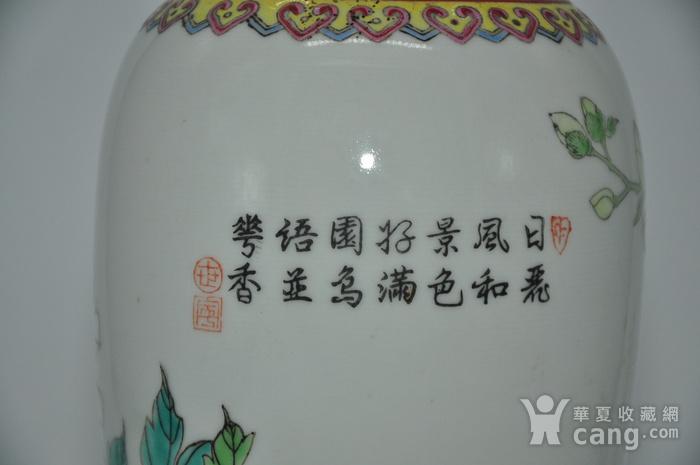 景德镇粉彩瓷瓶图8
