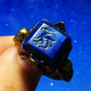欧美回流!老青金石神兽图腾印珠印戒戒指!