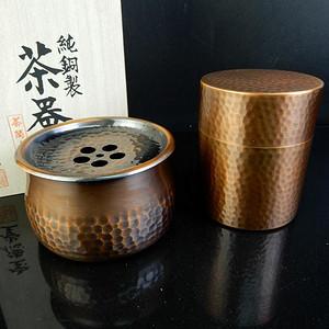 日本宝德堂铜茶器一套
