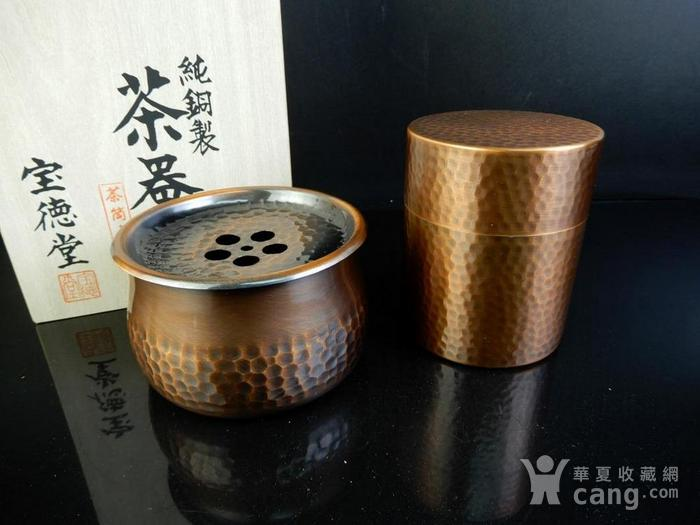 日本宝德堂铜茶器一套图1