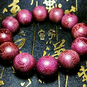 南美进口紫苏木纯天然紫罗兰精选全顺纹紫芯木20MM大珠手串