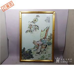 清代吴海峰作郭子仪遇仙人物浅绛绘画瓷板