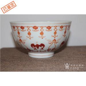 光绪官窑矾红福寿碗
