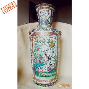 精品    清中期 广彩花鸟纹大瓶  全美品 高度:61厘米