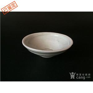 宋 吉州窑白釉斗笠盏
