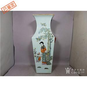 民国范永兴绘画大号黄狮侍女四方赏瓶