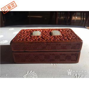 清代剔红和田白玉镶嵌宝盒