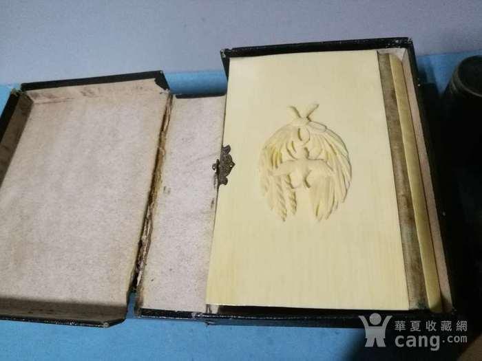 1872年原装盒法文版《圣礼》图1