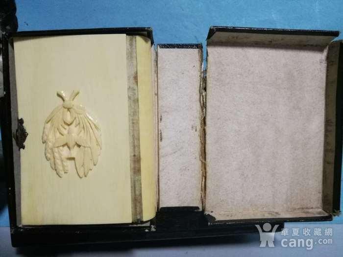 1872年原装盒法文版《圣礼》图7