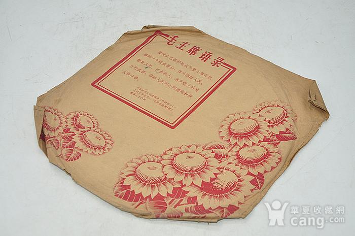 中国黑胶老唱片 歌剧刘三姐第五场对歌7 8图3