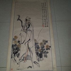 联盟   《已鉴定》当代著名画家江野先生手绘:陶渊明诗意图 大中堂